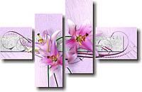 """Модульная картина """"Розовые лилии""""  (950х1500 мм)  [4 модуля]"""