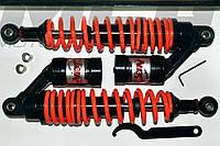Амортизаторы Альфа 340 мм газо-масляные черно-оранжевые NDT