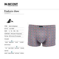 Чоловічі боксери стрейчеві марка «IN.INCONT» Арт.3546, фото 3