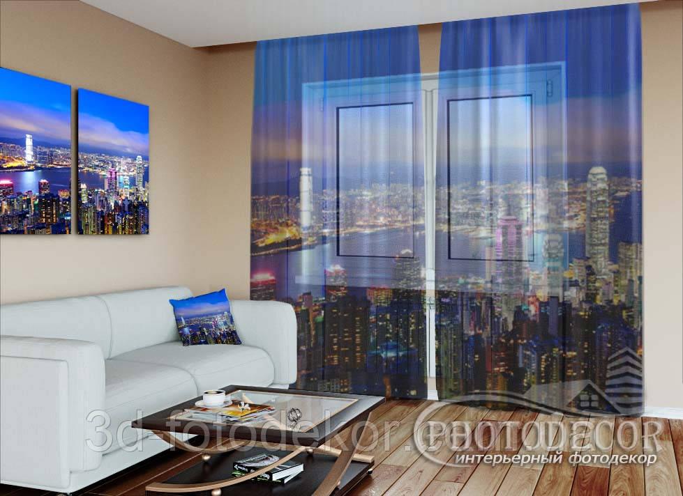 """ФотоТюль """"Рассвет в Гонконге"""" (2,5м*3,75м, карниз 2,50м)"""