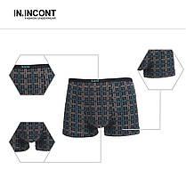 Чоловічі боксери стрейчеві марка «IN.INCONT» Арт.3547, фото 2