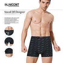 Чоловічі боксери стрейчеві марка «IN.INCONT» Арт.3548, фото 2