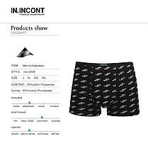 Чоловічі боксери стрейчеві марка «IN.INCONT» Арт.3548, фото 3