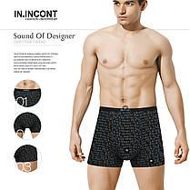 Мужские боксеры стрейчевые марка «IN.INCONT»  Арт.3549, фото 2