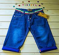 Джинсові шорти для хлопчика ріст 110-140 см