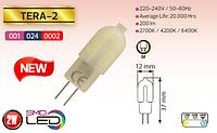 Лампа светодиодная Tera-2