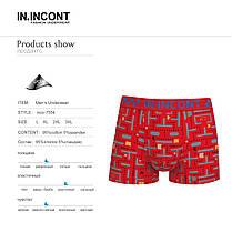 Мужские боксеры стрейчевые марка «IN.INCONT»  Арт.7554, фото 3