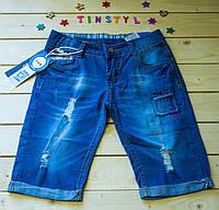 Джинсові шорти для хлопчика ріст 134-146 см