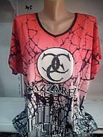 Яркая женская футболка большого размера 50-54 ткань масло производства Турции