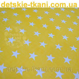 Ткань с белыми звёздами на жёлто-оранжевом фоне (№203а)