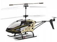 Вертолёт SYMA S8