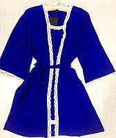Синий комплект халат и пеньюар с кружевом, вискоза