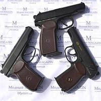 Пневматический пистолет для самообороны