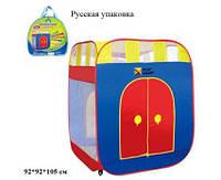Палатка детская Волшебный домик 3000