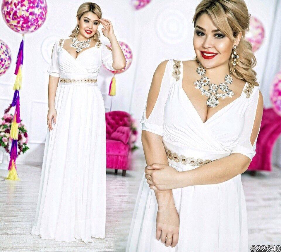 4065834e20e5440 Платье белое длинное