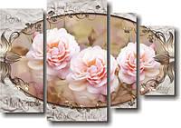 """Модульная картина """"Нежные розы. Полиптих""""  (700х1010 мм)  [4 модуля]"""