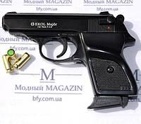Виды стартовых пистолетов
