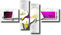 """Модульная картина """"Белые каллы. Полиптих""""  (90х160 мм)  [4 модуля]"""