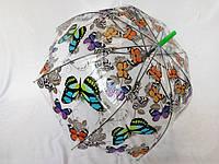 """Прозрачный зонт-трость с глубоким куполом """"бабочки"""" № 331 от Swifts"""
