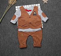 Весенний костюмчик-тройка  для мальчика