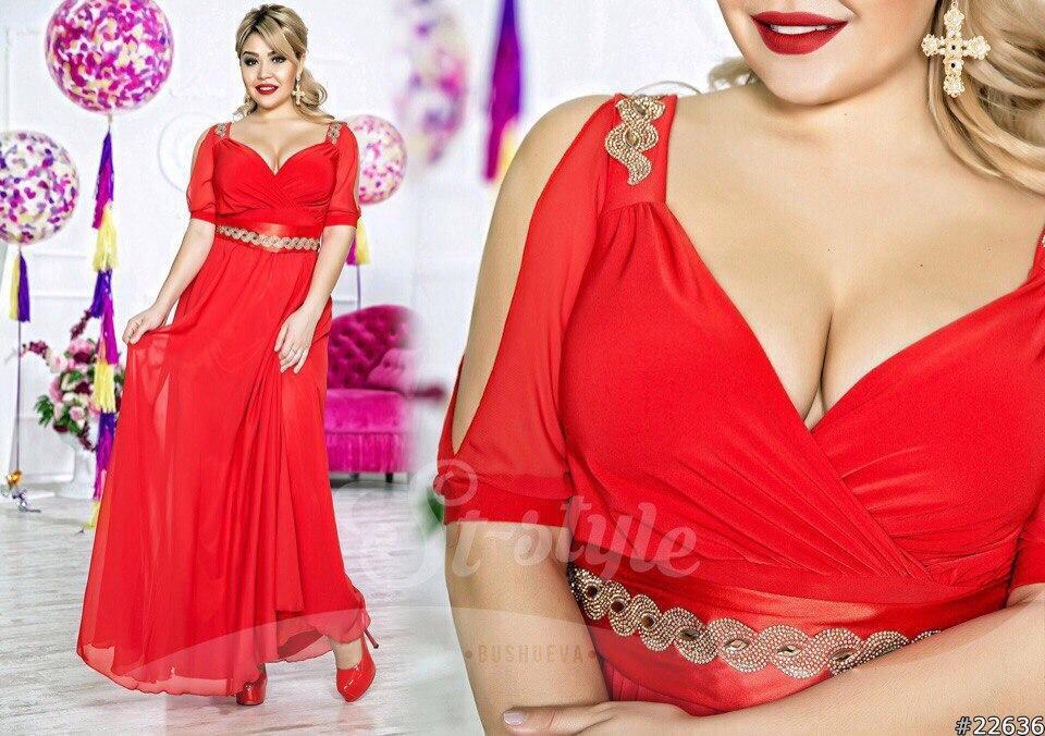 7fd269e8ae3ab50 Платье Длинное