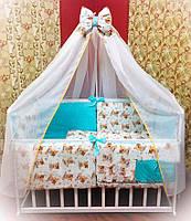 Набор детского белья с балдахином 9 предметов