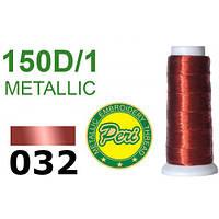 Нитки для вышивания, металлик, 100% полиэстер, длина 1400 ярдов, цвет 032, красные темные