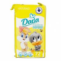 Детские влажные салфетки Dada Naturals - 72 шт.