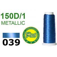 Нитки для вышивания, металлик, 100% полиэстер, длина 1400 ярдов, цвет 039, синие