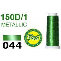 Нитки для вышивания, металлик, 100% полиэстер, длина 1400 ярдов, цвет 044, зеленые