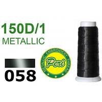Нитки для вышивания, металлик, 100% полиэстер, длина 1400 ярдов, цвет 058, черные