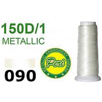 Нитки для вышивания, металлик, 100% полиэстер, длина 1400 ярдов, цвет 090, белые