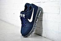 Весенние, летние кроссовки мужские Nike Air Max 2017 синие