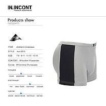 Подростковые стрейчевые  шорты  на мальчика Марка «IN.INCONT»  Арт.2613N, фото 2