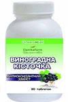 Виноградная косточка – Антиоксидантная защита (Danikafarm) 90таб.