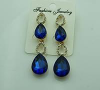 595 Синие длинные серьги из крупных кристаллов