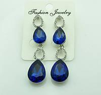 597 Яркие длинные серьги из синих кристаллов. Серьги на выпускной.