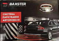 Парковочная система Baxster 4 датчика