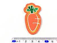 Модная Нашивка морковка