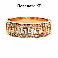 Кольцо позолоченное 18 размер