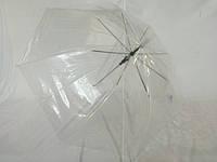 Прозрачный подростковый зонтик № PR-03 от Mstio