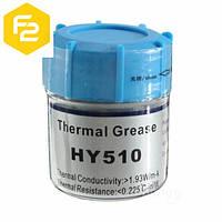 Термопаста HY510 Halnziye 1.9 Вт/м·К в баночке 10 грамм - оптом и в розницу