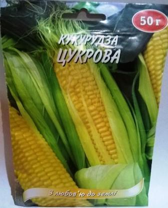 Кукурудза Цукрова 50г  (Елітсорт)