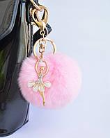 Брелок из меха кролика шар, розовый с балериной