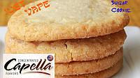 Ароматизатор Capella Sugar Cookie( Сахарное Печенье)- Capella