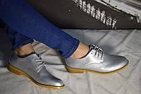 Туфли женские серебро без каблука