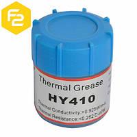 Термопаста HY410 Halnziye 1.4 Вт/м·К (аналог КПТ8) в баночке 10 грамм - оптом и в розницу