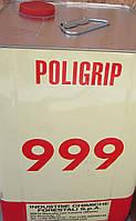 """Клей дисмакол полиуретановый """"999"""", канистра 15 кг."""