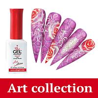 Гель-лак - Art Collection (shegel)