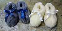 Удобная обувь для дома. Чуни из овчины.